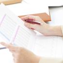 雇用関係助成金の受給診断、申請